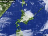 気象衛星(2015年08月11日)