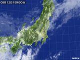 気象衛星(2015年08月12日)