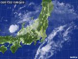 気象衛星(2015年08月13日)