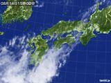 気象衛星(2015年08月14日)