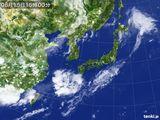 2015年08月15日の気象衛星