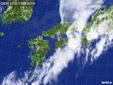 気象衛星(2015年08月17日)