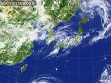 2015年08月19日の気象衛星