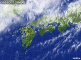 気象衛星(2015年08月20日)
