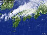 気象衛星(2015年08月21日)
