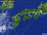 気象衛星(2015年08月27日)