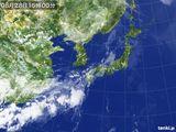 気象衛星(2015年08月28日)