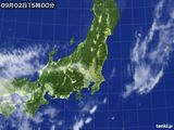 気象衛星(2015年09月02日)
