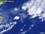 気象衛星(2015年09月03日)