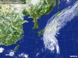 2015年09月08日の気象衛星