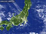 気象衛星(2015年09月23日)