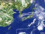 気象衛星(2015年09月25日)