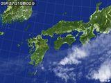 気象衛星(2015年09月27日)