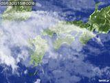 気象衛星(2015年09月30日)