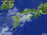 気象衛星(2015年10月08日)
