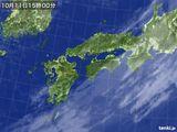 気象衛星(2015年10月11日)