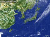 気象衛星(2015年10月12日)