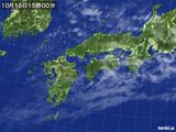 気象衛星(2015年10月15日)