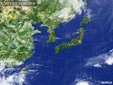 気象衛星(2015年10月19日)