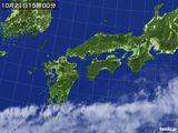 気象衛星(2015年10月21日)