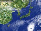 2015年10月22日の気象衛星