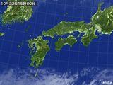 気象衛星(2015年10月22日)
