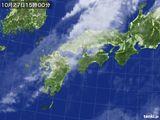 気象衛星(2015年10月27日)