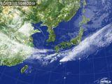 2015年10月31日の気象衛星