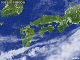 気象衛星(2015年10月31日)