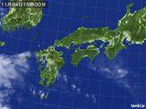 気象衛星(2015年11月04日)