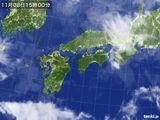 気象衛星(2015年11月08日)