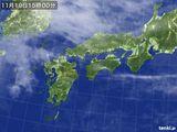 気象衛星(2015年11月19日)