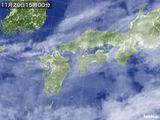 気象衛星(2015年11月29日)
