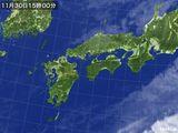 気象衛星(2015年11月30日)