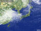 気象衛星(2015年12月05日)