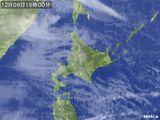 気象衛星(2015年12月06日)