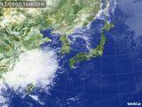 2015年12月09日の気象衛星