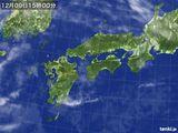 気象衛星(2015年12月09日)
