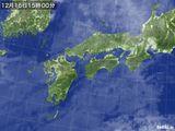 気象衛星(2015年12月15日)