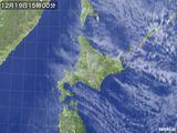 気象衛星(2015年12月19日)