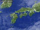 気象衛星(2015年12月28日)