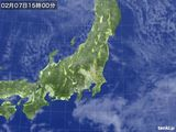 気象衛星(2016年02月07日)
