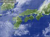 気象衛星(2016年02月14日)