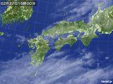気象衛星(2016年02月27日)