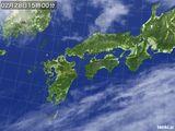 気象衛星(2016年02月28日)
