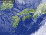気象衛星(2016年02月29日)