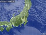 気象衛星(2016年03月01日)