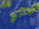 気象衛星(2016年03月12日)