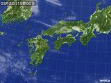 気象衛星(2016年03月22日)