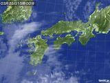 気象衛星(2016年03月25日)